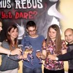 DOMUS REBUS предложение за брак