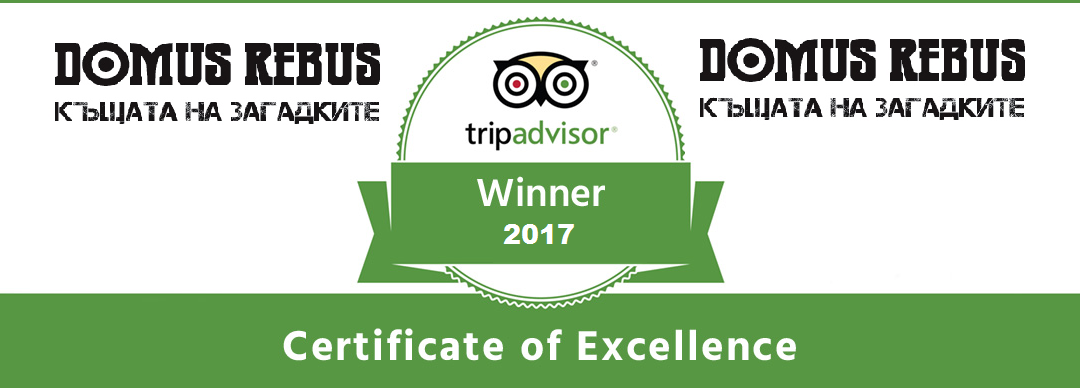 DOMUS REBUS Escape Room Plovdiv получи Сертификат за Отличие TripAdvisor 2017